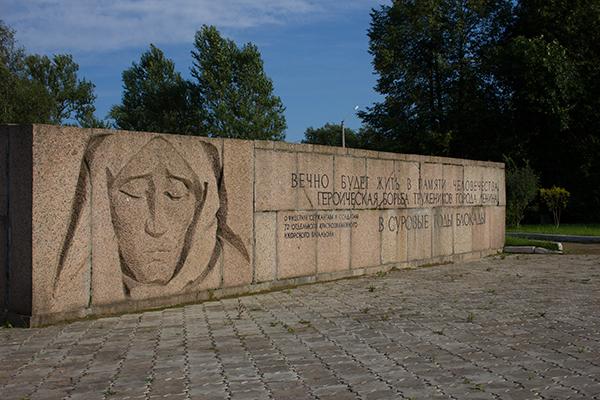 Балканское воинское кладбище